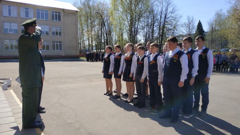 Почти 7 тысяч школьников примут участие в «Вахте памяти» в Солнечногорске