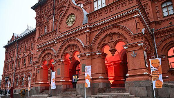 Пресс-конференция, посвященная развитию Государственного исторического музея