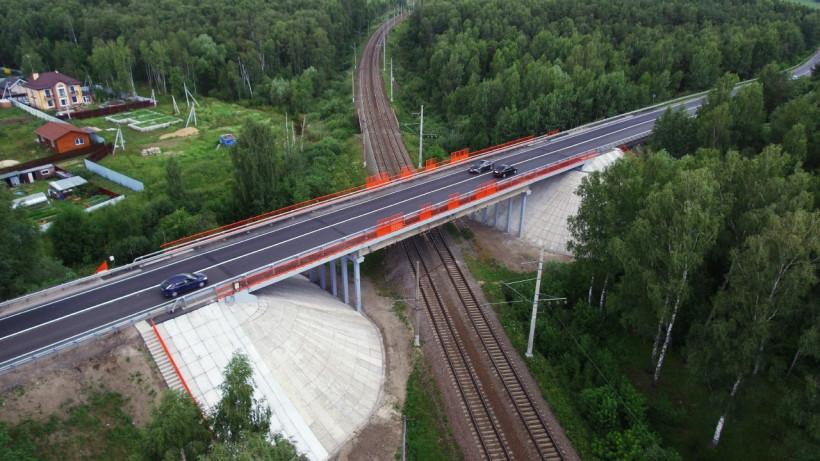 Проект путепровода через ж/д пути в Раменском районе будет готов в конце 2019 года