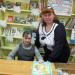 Программа «Библиотека – открытый мир идей»