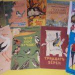 Программа «Русские поэты и писатели – о птицах и зверье»