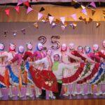 Районный фестиваль танцев «Весенний калейдоскоп»