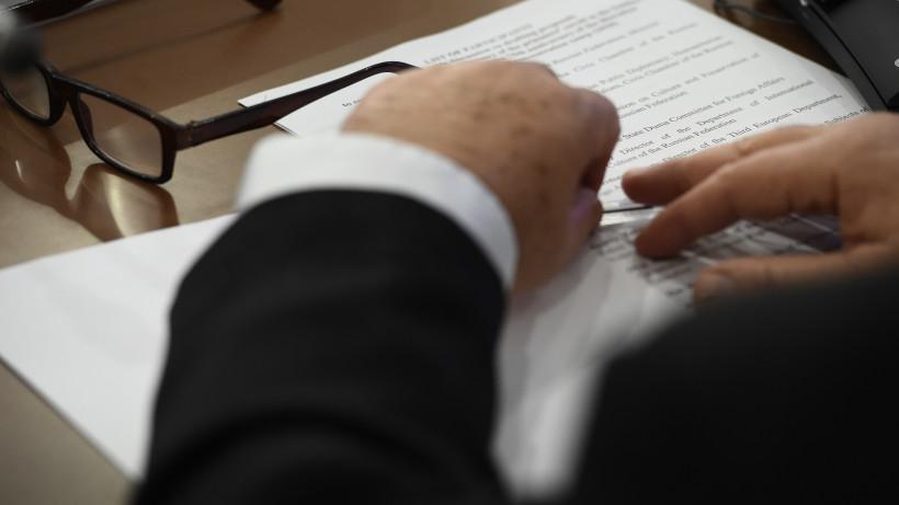Расширенное заседание правительства Московской области состоится 14 мая