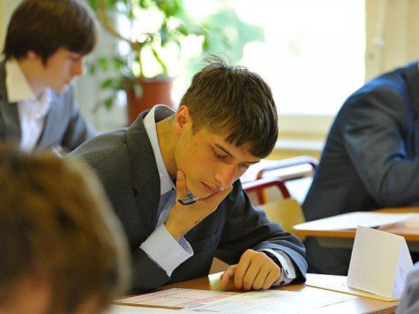 Российские выпускники написали ЕГЭ по математике 2019