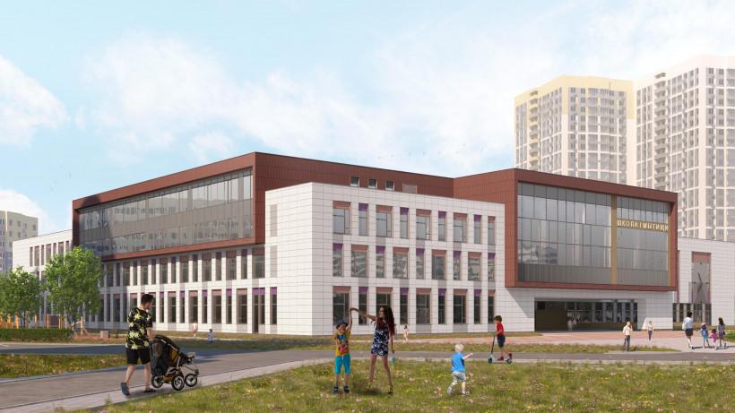 Школьный комплекс на 1,2 тысячи мест создадут в Мытищах