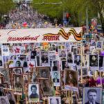 Спортсмены Московской области примут участие в шествии «Бессмертный полк»