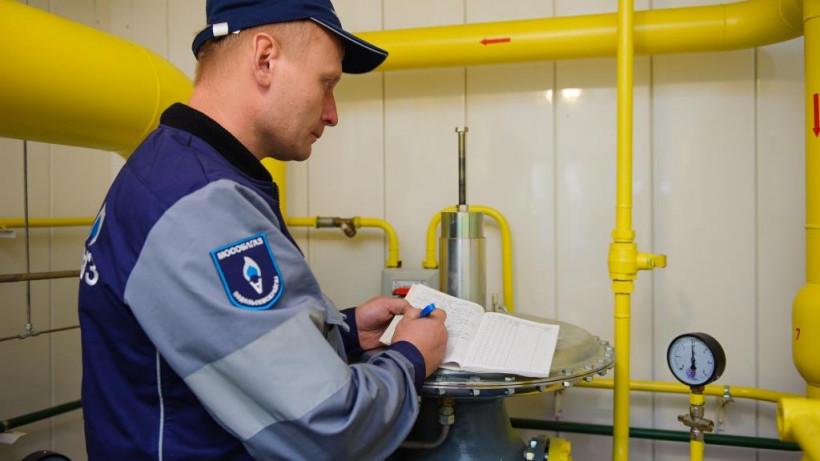 Свыше 6 тыс. договоров на подключение к газовым сетям заключили в Подмосковье с начала года