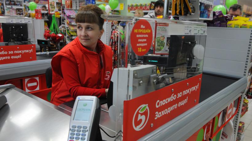 Торговая сеть «Пятерочка» начала продавать сим-карты в универсамах Подмосковья