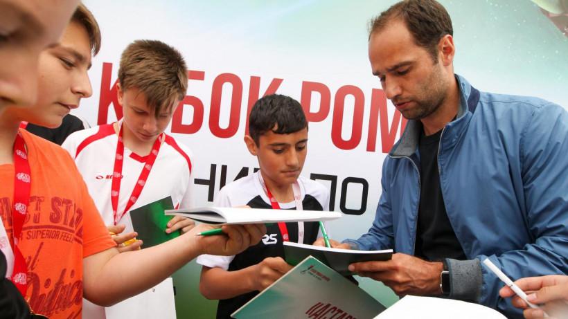 Турнир по футболу среди команд детских домов Подмосковья стартовал в Дедовске