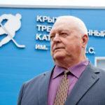 Ушел из жизни легендарный советский хоккеист Анатолий Ионов