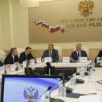 В Минспорте России обсудили подготовку и проведение российского этапа Международного ралли «Шёлковый путь»