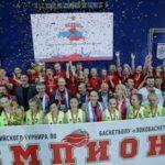 В Сочи завершился 13-й Всероссийский финал турнира по баскетболу среди школьников «Локобаскет – Школьная лига»