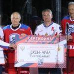 VIII Всероссийский фестиваль по хоккею среди любительских команд завершился в Сочи