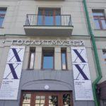 Владимир Мединский принял участие в открытии нового здания Музея истории российской литературы имени Даля