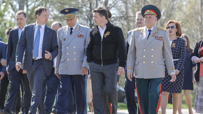 Воробьев и Мединский дали старт строительству нового музея Зои Космодемьянской в Петрищеве