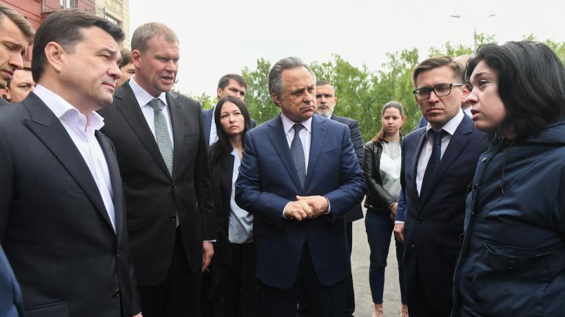 Воробьев и зампред Правительства РФ Мутко встретились с дольщиками ЖК «Видный город»