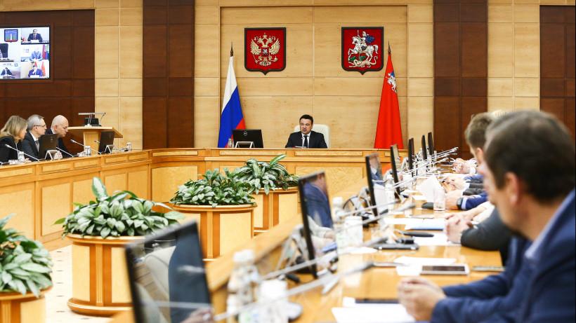 Воробьев обсудил работу ЦУР на расширенном заседании правительства