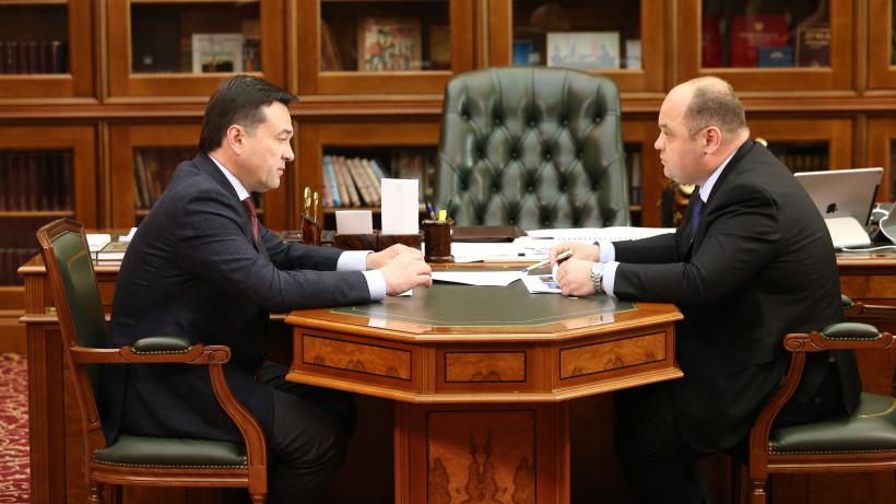 Воробьев обсудил с Тагиевым расселение аварийного фонда в Подмосковье