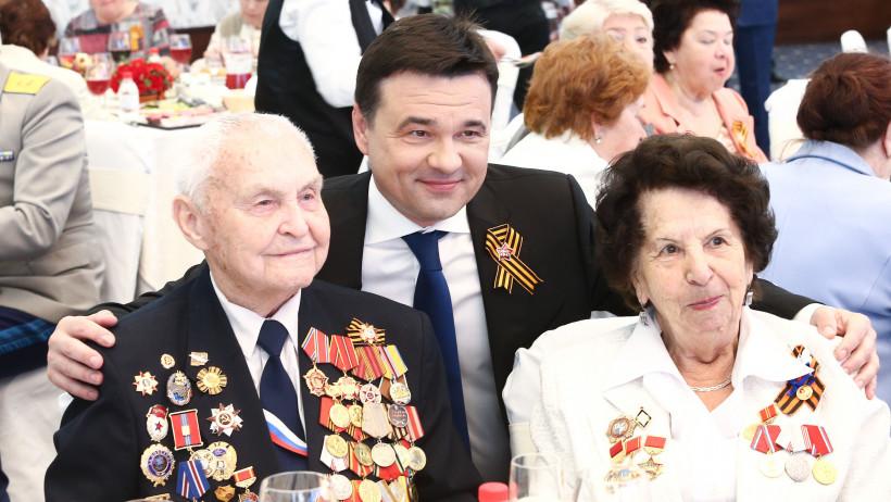 Воробьев поздравил членов Совета ветеранов Московской области с наступающим Днем Победы