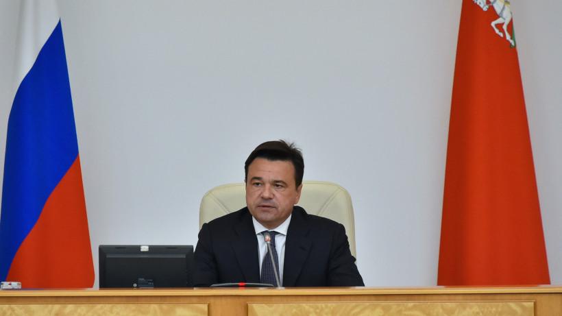 Воробьев поздравил космонавта Алексея Леонова с юбилеем