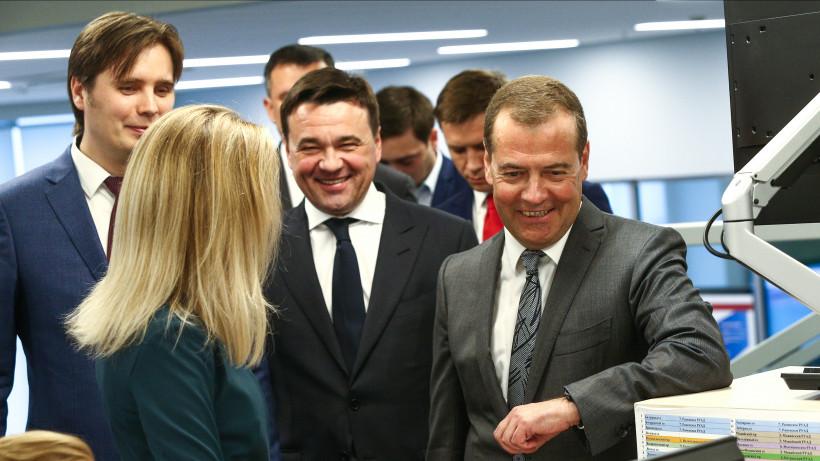 Воробьев представил Председателю Правительства РФ Медведеву Центр управления регионом