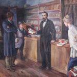 Встреча «Литературные клубы и общества Воронежа XIX века»