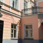 Выставка «А. С. Пушкин. Жизнь и лира»