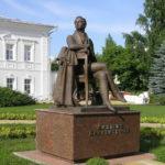 Выставка «Альбом русской путешественницы XIX века»