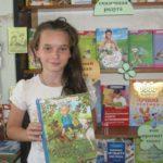 Выставка «Книжные тропинки лета»
