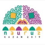 XIV Международный театральный фестиваль тюркских народов «Науруз» стартует 1 июня