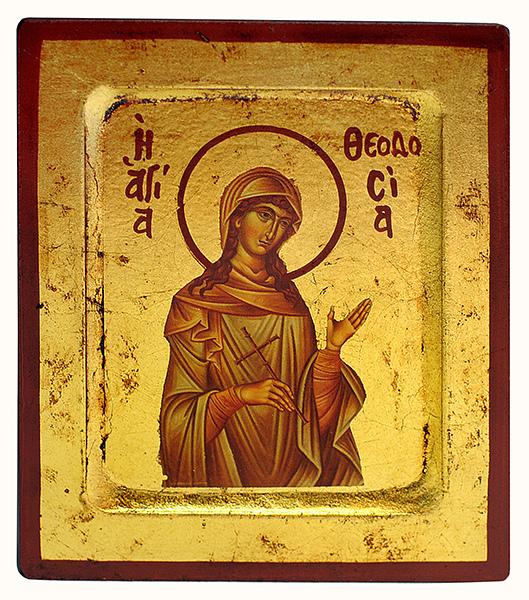 11 июня 2019 года отмечается праздник Феодосия Колосяница