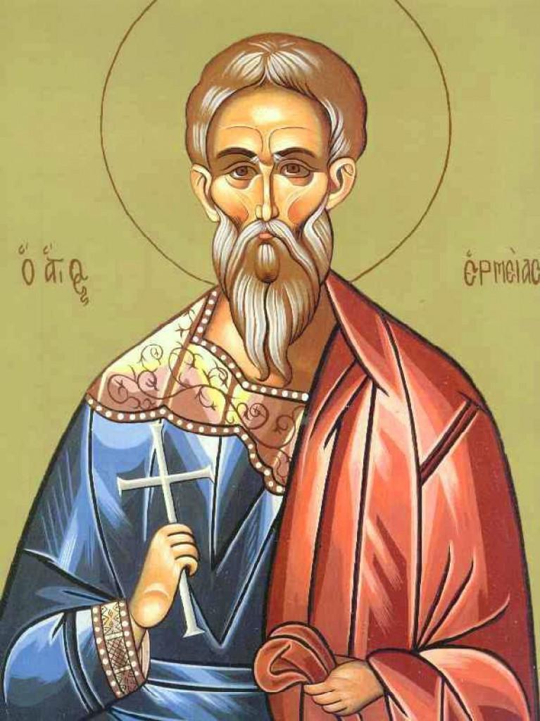 13 июня отмечается Еремей-бобовник