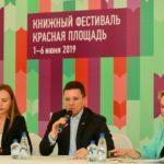 15 субъектов Российской Федерации получат средства на создание модельных библиотек до конца недели