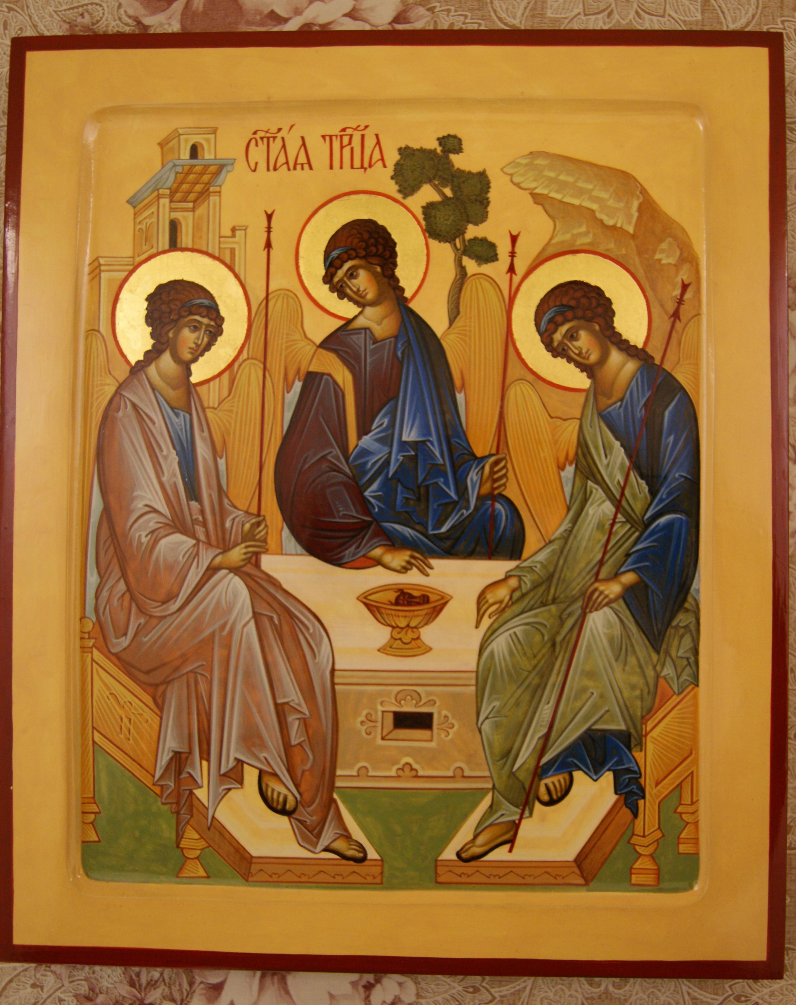 16 июня 2019 года отмечается Троица