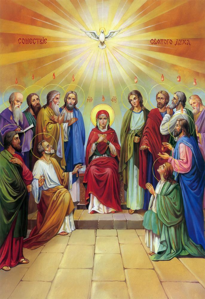 17 июня 2019 года отмечается Духов день
