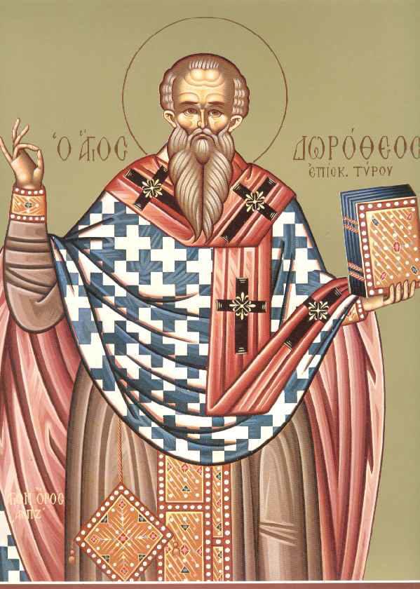 18 июня 2019 года отмечается Дорофеев день