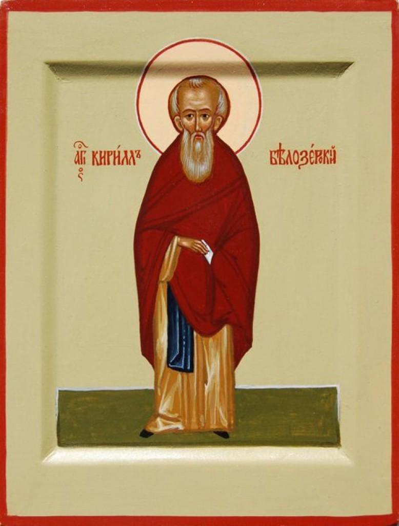 22 июня 2019 отмечается Кириллов день