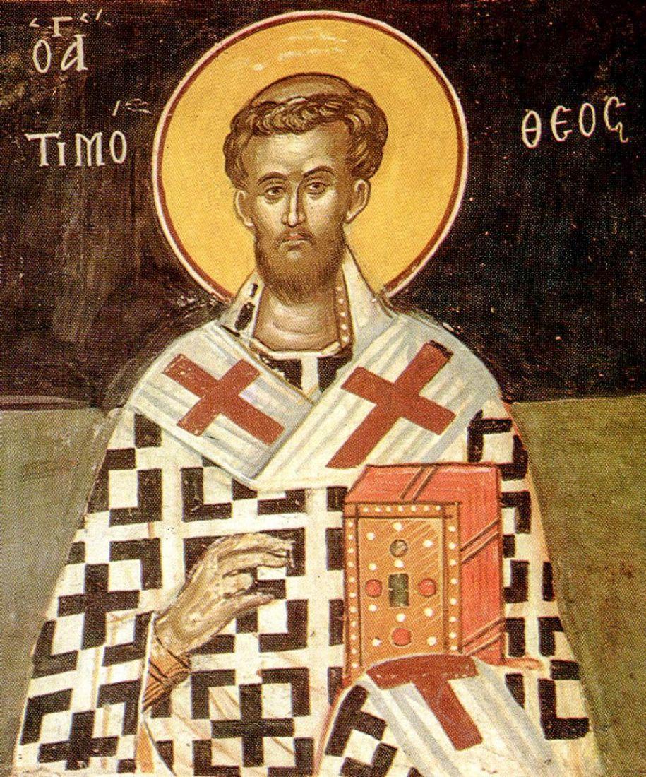 23 июня 2019 года отмечается Знамения Тимофея
