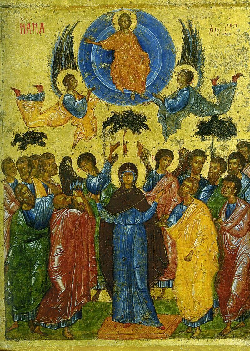 6 июня 2019 года празднуют Вознесение Господне