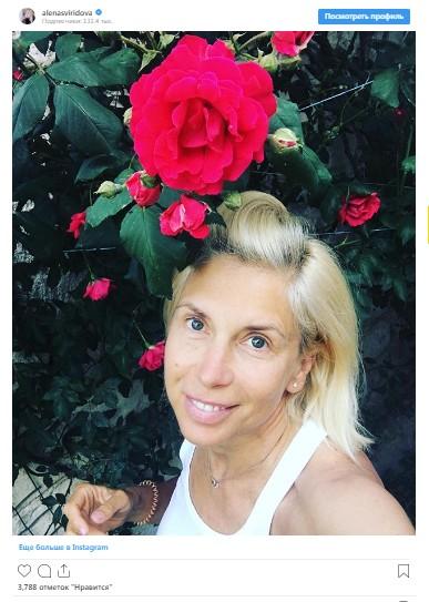 Алена Свиридова опубликовала фото без макияжа