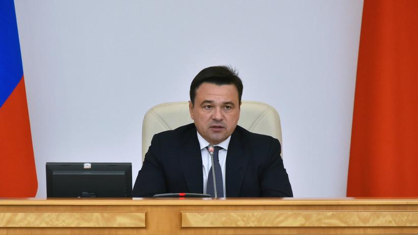 Андрей Воробьев и Сергей Меликов возложили венки к памятнику воинам ОДОН в Балашихе