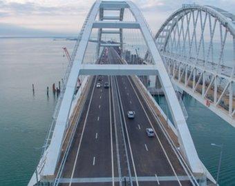 Автомобилист промчался по Крымскому мосту на скорости 243 км/ч