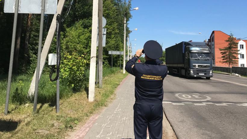 Более 1,4 тыс. дорожных объектов очистили в Подмсоковье по предписаниям Госадмтехнадзора в 2019 году