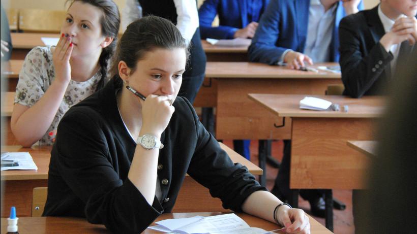 Более 1,5 тыс. выпускников сдали ЕГЭ по русскому языку в резервный день