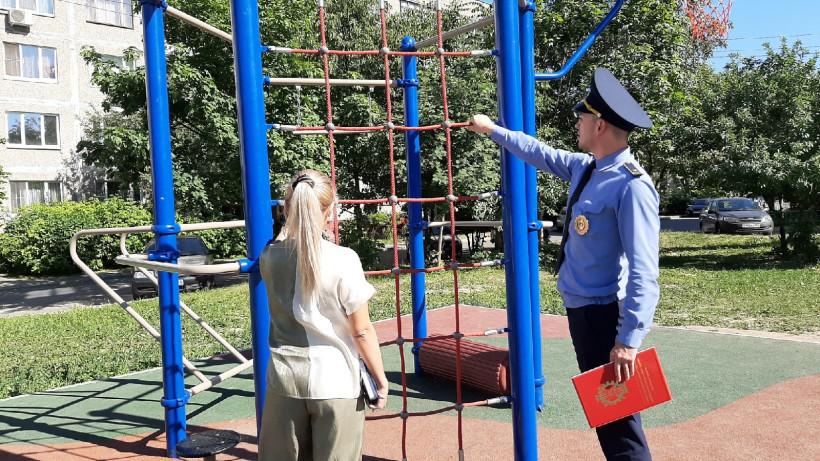 Более 1,7 тысячи детских площадок Подмосковья отремонтировали по предписаниям Госадмтехнадзора