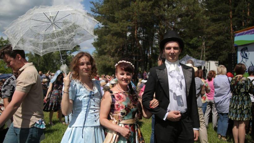 Более 15 тыс. человек посетили традиционные Пушкинские гуляния в Одинцовском округе