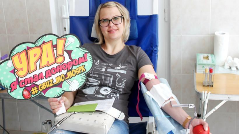 Более 20 жителей Талдома приняли участие в донорской акции