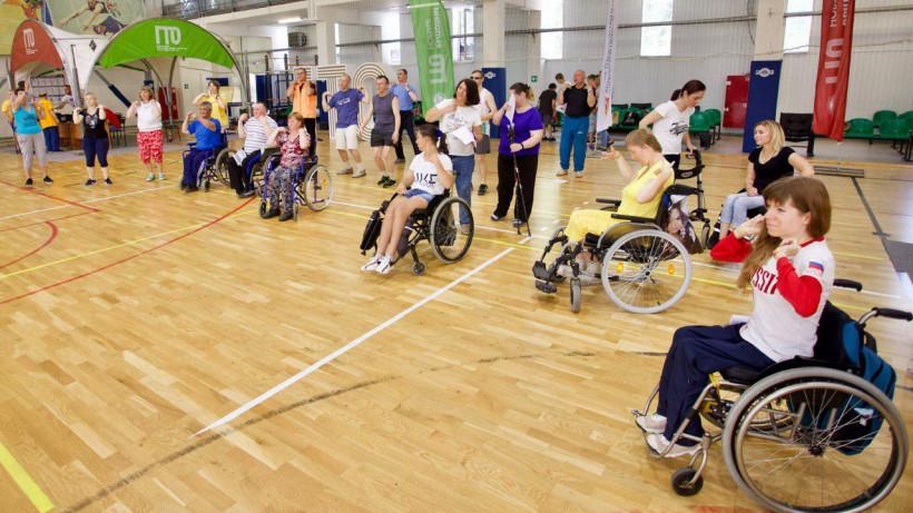 Более 200 людей с инвалидностью выполнили нормативы ГТО в Подмосковье
