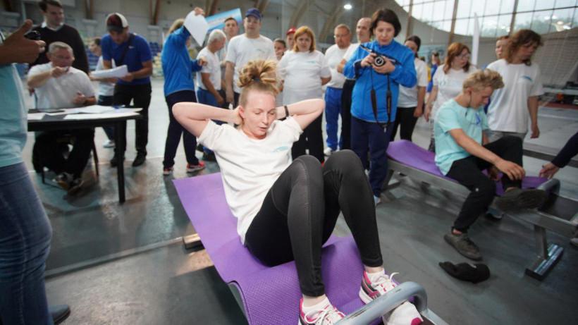 Более 250 людей с инвалидностью выполнили нормативы ГТО в Щелкове