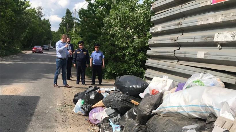 Более 3 тыс. договоров на вывоз мусора заключили подмосковные компании после проверок